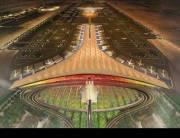 građevinarstvo kina, građenje, izgradnja, aerodrom, kina, ekonomija, zgrade
