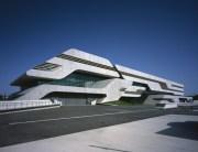 Pierres Vives- višenamenska zgrada u Francuskoj, projektovanje, izgradnja, besplatne konsultacije, cene, projekti, idejno resenje, idejni projekat, glavni projekat, cenovnik izgradnje, gradevinske dozvole, srbija, novi sad, beograd, enterijer, eksterijer, gotovi projekti, gotovi planovi kuca, plan