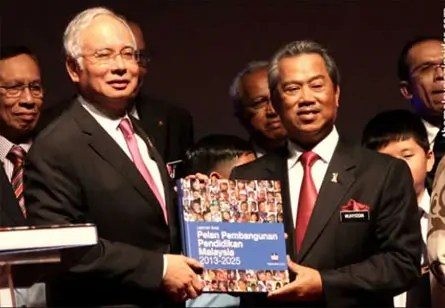 malaysia-education-blueprint
