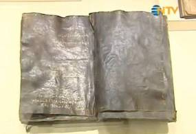 injil kuno yang mengakui kedatangan nabi muhammad