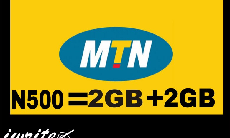 Photo of How to Activate Mtn 4GB Data plan for N500