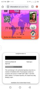 Inknation pink card registration