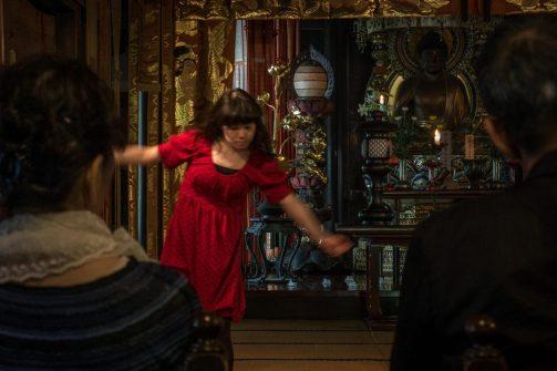 japanese-dancer