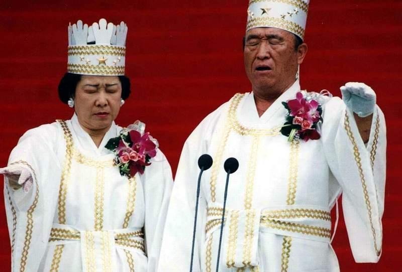 cult leaders of moonie cult