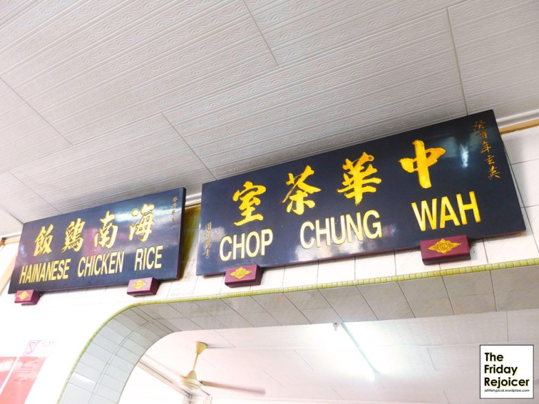 Chop Chung Wah Chicken Rice. Photo by The Friday Rejoicer.