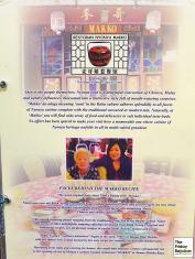 Some history of Restoran Nyonya Makko. Photo by The Friday Rejoicer.