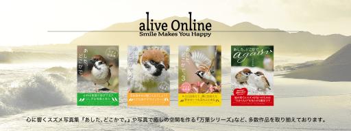 aliveonline