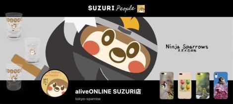だいきちグッズはSUZURI