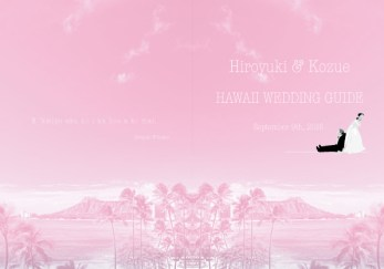 kozue-wedding01