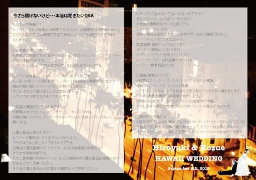 kozue-wedding04