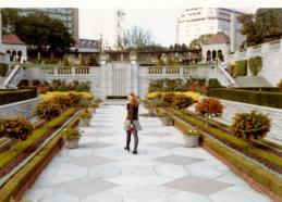 niagara falls garden sept 70