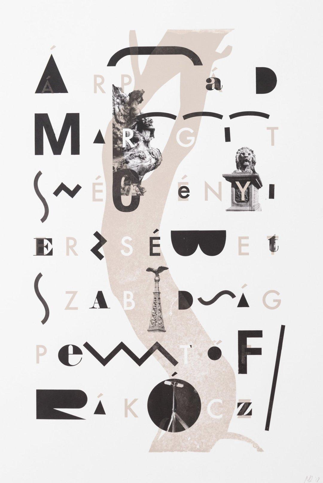 Budapest silkscreen print by Zita Majoros - Budapest inspired illustrations, paintings and prints by Hungarian artists   Aliz's Wonderland #Budapest #souvenir #homedecor #illustration