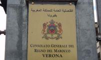 اجتماع تواصلي مع الجمعيات المغربية بجهة فيرونا الإيطالية