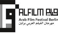 المغرب يشارك في مهرجان الفيلم العربي برلين في دورته الخامسة ما بين 19 و26 مارس الجاري