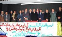 ميلاد رابطة الإعلاميين المغاربة والدبلوماسية الموازية للدفاع عن التوابت الوطنية