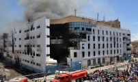 """احترق """"السوبير مارشي"""" وما ذا بعد وما الذي حدث ؟ لكِ السلام يا مدينتي … ولك العزاء !!!"""