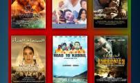 عرض 6 أفلام مغربية  بأحد أكبر قاعات لييج
