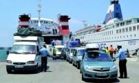 استياء الجالية المغربية بايطاليا من القانون الصادر عن إدارة الجمارك