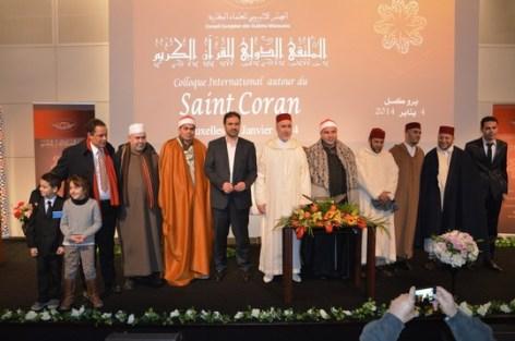 روبورتاج عن الملتقى الدولي للقرأن الكريم الذي نظمه المجلس الاوروبي للعلماء المغاربة
