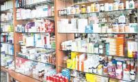 المغرب يطرح أول دواء له في الاسواق الخليجية
