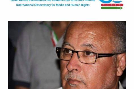 بيان للمرصد الدولي للإعلام وحقوق الانسان بأوروبا بخصوص الحراك الشعبي بالريف.