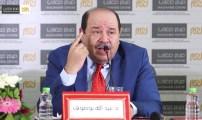 الدكتور عبد الله بوصوف يستعرض بعض أسباب خروج وزير الخارجية الجزائري عن حدود اللباقة و الأعراف.