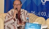 الدكتور عبد الله بوصوف:المملكة المغربية والإجماع على حرية المعتقد .