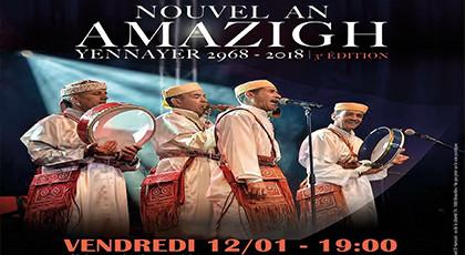 بروكسيل تستعد لإقامة حفل رأس السنة الأمازيغية ببلدية التعايش والتسامح والتنوع الثقافي مولنبيك سان جون.