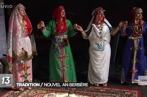 جمعية ماربيل تبصم بالعاصمة البلجيكية بروكسيل على عرس بهيج بمناسبة السنة الأمازيغية الجديدة.