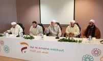 المجلس الأوروبي للعلماء المغاربة ينظم بمعهد جسر الأمانة بأنفرس المرحلة الأولى من إقصائيات مسابقة*مواهب في تجويد القرآن الكريم*.