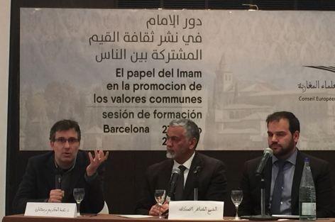 """"""" دور الإمام في نشر ثقافة القيم المشتركة بين الناس"""": تقرير وكالة المغرب العربي للأنباء."""