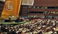 مشاركة تاريخية لمنتخبي الصحراء المغربية في ندوة اللجنة 24 الخاصة التابعة للأمم المتحدة حول تصفية الاستعمار بغرينادا