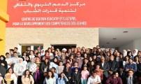 الملك محمد السادس يدشن مركزا لتنمية قدرات الشباب في الدار البيضاء.