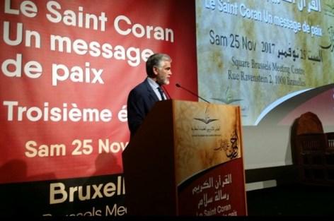 محاضرة الأستاذ عبد الكريم برمضان: دور الإمام في نشر ثقافة القيم المشتركة.