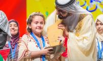 الطفلة المغربية مريم أمجون بطلة تحدي القراءة العربي لهذه السنة.