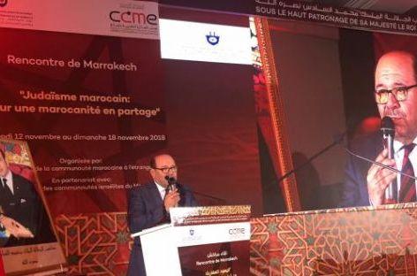 الدكتور عبد الله بوصوف يدعو إلى أخذ المكون اليهودي بعين الاعتبار في السياسات العمومية الموجهة إلى الجالية المغربية