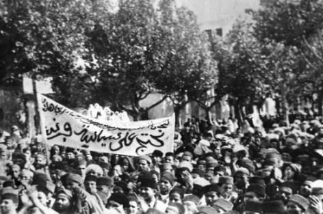 أسرة الحركة الوطنية والمقاومة وجيش التحرير بفاس تخلد الذكرى 75 للانتفاضة الشعبية يناير1944