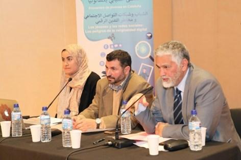 المجلس الأوروبي للعلماء المغاربة ينظم لقاء مهم للشباب بمنطقة كاطالونيا بإسبانيا.
