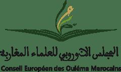 المجلس الأوروبي للعلماء المغاربة يصدربيان حول الحريق الذي تعرضت له كاتدرائية نوتردام دوباري.