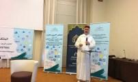 المجلس الأوروبي للعلماء المغاربة ينظم الملتقى الأوروبي الثاني للشباب حول موضوع*التدين الرقمي،مخاطره و تحدياته*.