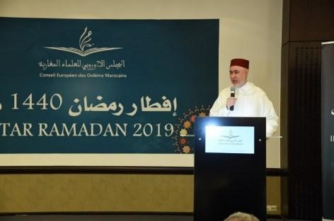 حفل إفطار المجلس الأوروبي للعلماء المغاربة بمناسبة شهر رمضان المبارك لسنة 1440هجرية.