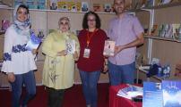 كتاب من الناظور والدريوش يوقعون إصداراتهم في معرض الحسيمة للكتاب