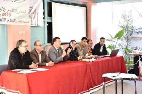 وزان تحتضن فعاليات الملتقى الإقليمي للتعليم الأولي