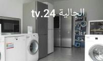 تحذير لكل مواطن مقبل على تأثيث بيته من مدينة الناظور !!!