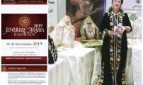 مصممة المجوهرات فجوى الاشرافي تمثل بلدها المغرب للمرة الثالثة بالبحرين