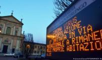"""ارتفاع عدد المصابين ب""""كورونا"""" جعل الحكومة الإيطالية تغلق 11 مدينة"""