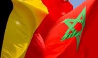 رسالة إلى جلالة الملك من مجموعة المنظمات البلجيكية-المغربية.
