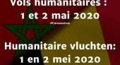فاتح ماي، موعد ترحيل أول فوج من المغاربة العالقين في المغرب نحو بلجيكا