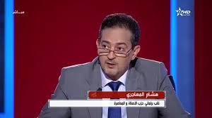 فيديو النائب هشام المهاجري يسائل وزير الصحة حول شركات الأدوية التي تحلب جيوب المواطنين