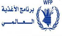 برنامج الأغذية العالمي يفوز بجائزة نوبل للسلام سنة 2020